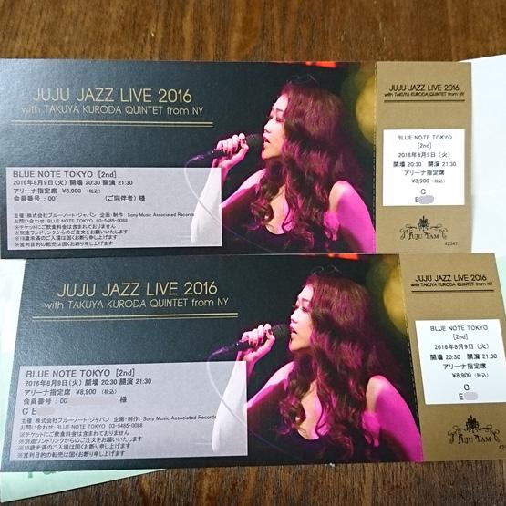 JUJU JAZZ LIVE  Blue Note TOKYO