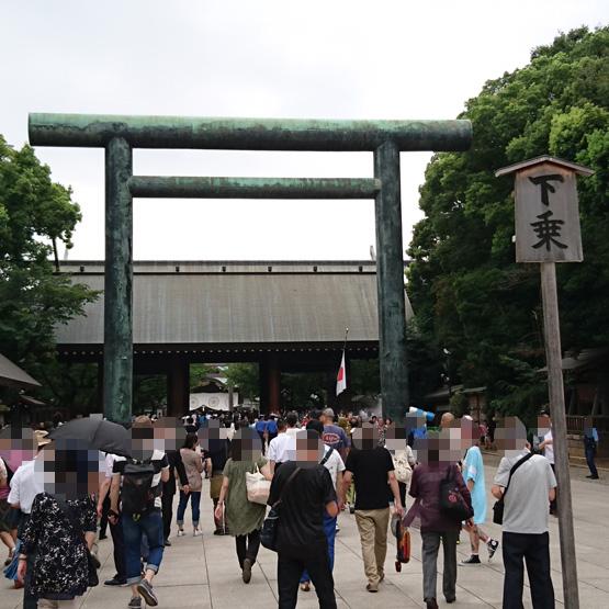 終戦記念日に靖国神社