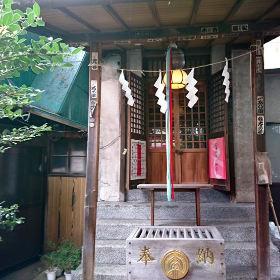 栄寿稲荷神社(五十稲荷神社)