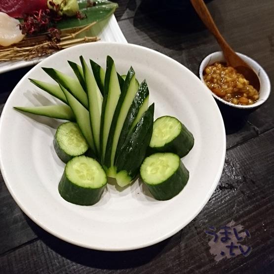 奈良 地場料理とおいしいお酒 KURA もろきゅう