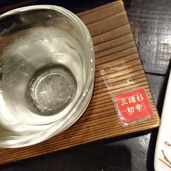 奈良 地場料理とおいしいお酒 KURA 利き酒