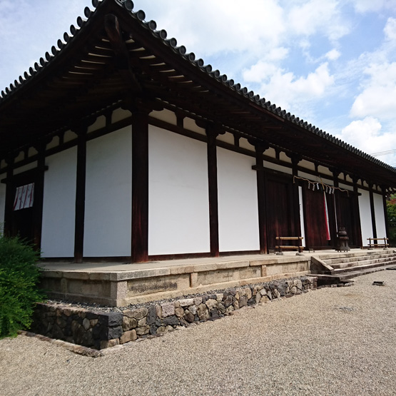 奈良 華厳宗 日輪山 新薬師寺