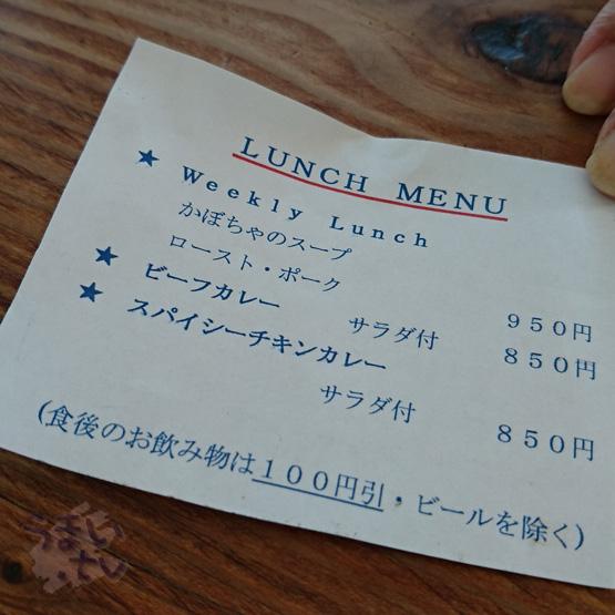 下下味亭 吉茶 (カガミテイキッサ)