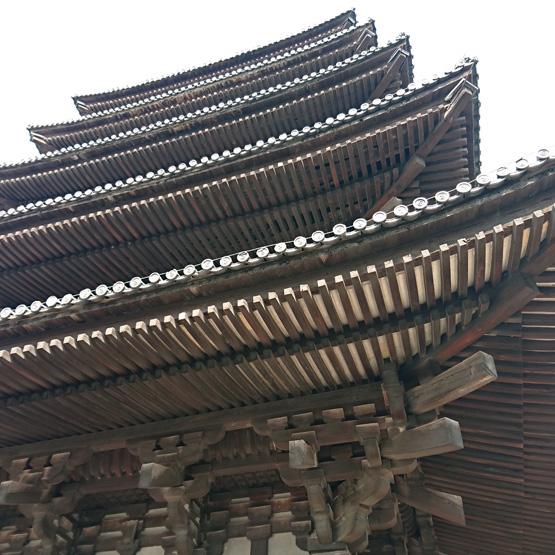 奈良 法相宗 大本山 興福寺 五重塔