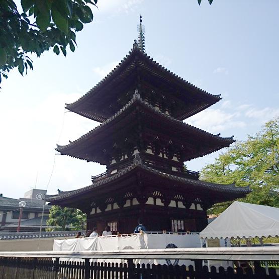 奈良 法相宗 大本山 興福寺 三重塔