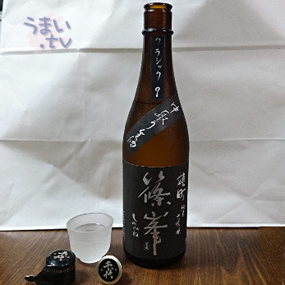 千代酒造 篠峯雄町 純米大吟醸 無濾過中取り生酒