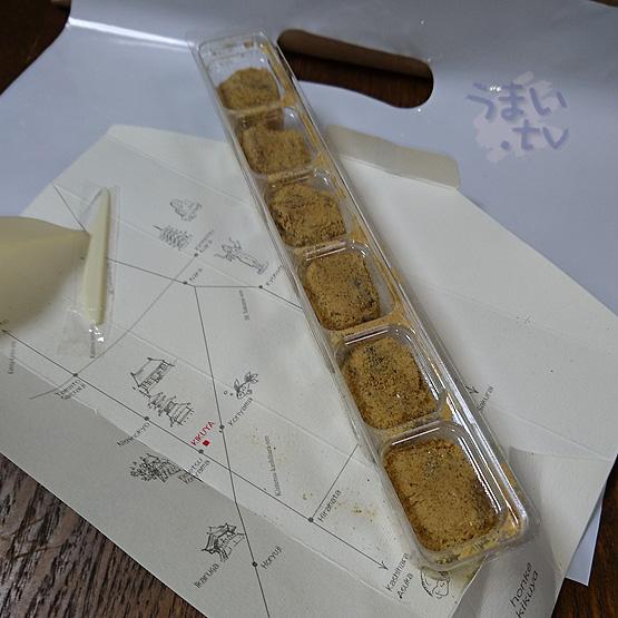 御城之口餅【粒餡きな粉餅】6個入 700円 本家菊屋