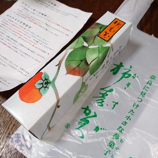 柿寿賀 奈良で見つけた夢菓子