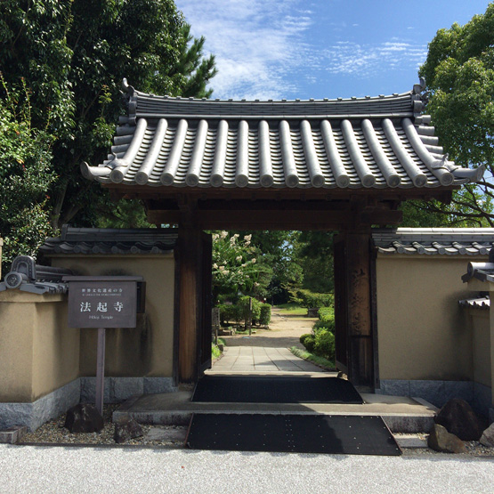 奈良斑鳩 法起寺