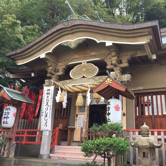 横浜石川町 諏訪神社 御朱印