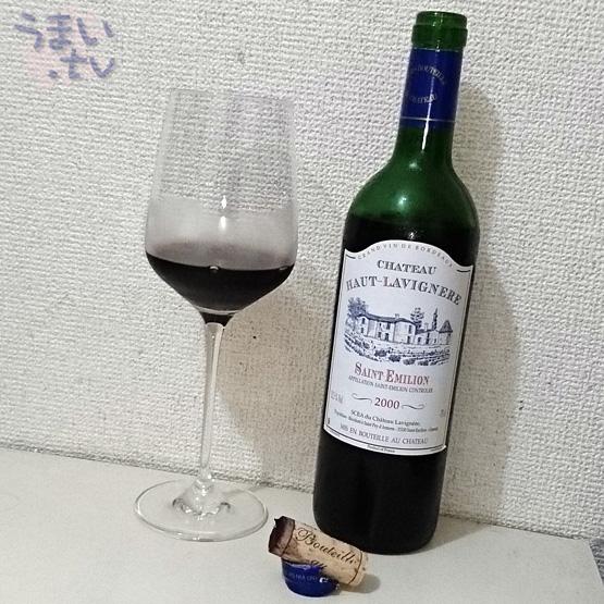 シャトー・オー・ラヴィニェール 2000