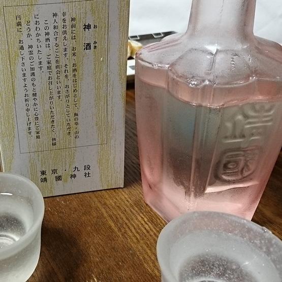 靖国神社 お神酒