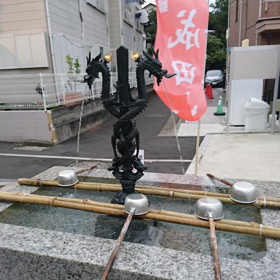 成田山横浜別院 真言宗智山派 延命院