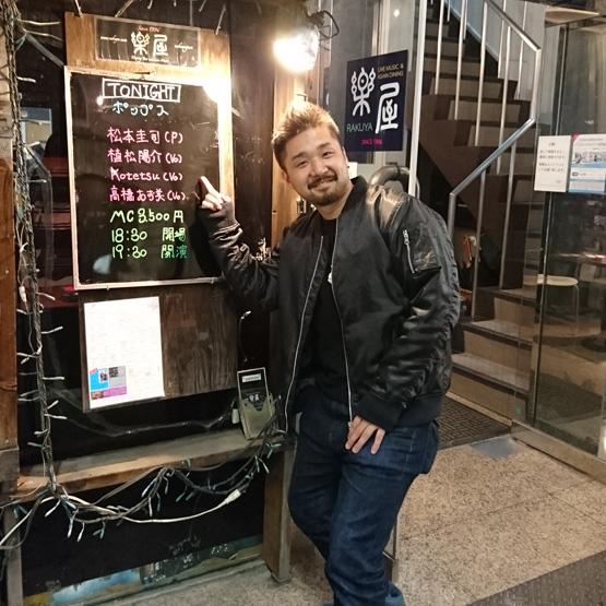 """中目黒 楽屋 """"Stevie Wonder dake"""""""