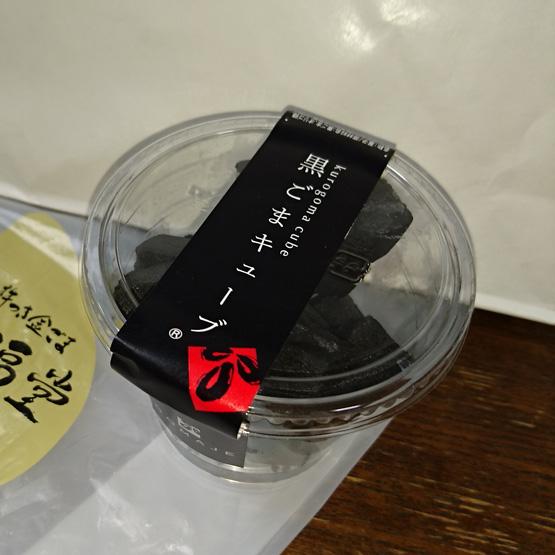 ごま福堂 鎌倉店