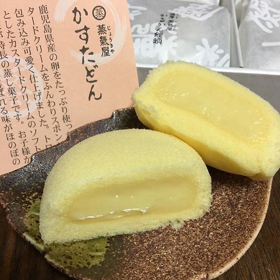 薩摩蒸氣屋 菓々子横丁