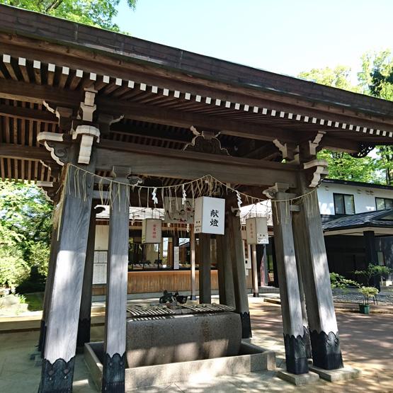 越後長岡蔵王 金峯神社