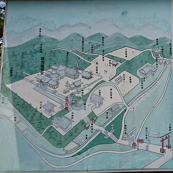 大隅國一之宮 鹿児島神宮