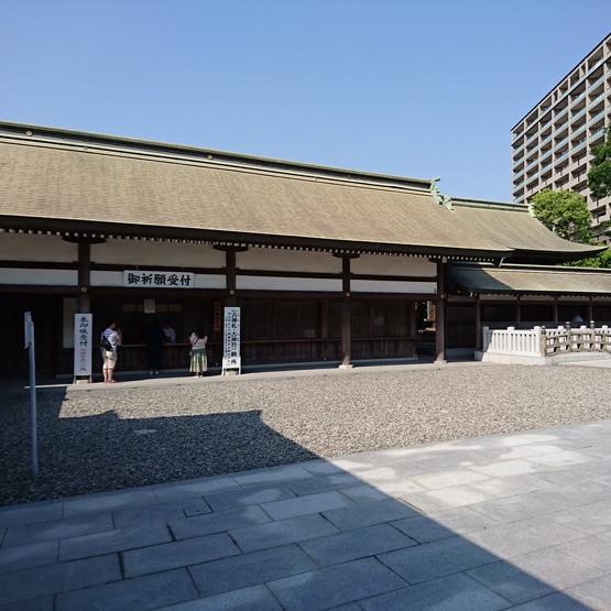鹿児島 照国神社