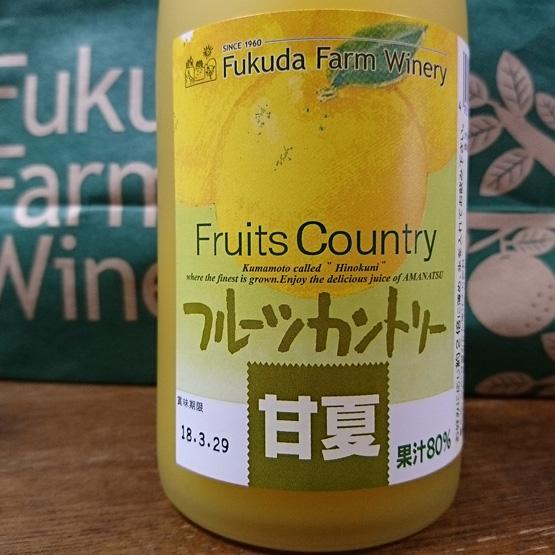 熊本城城彩苑 桜の小路「福田農場」