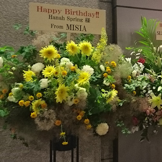 Hanah Spring Birthday Live with 韻シストband feat.宮川純