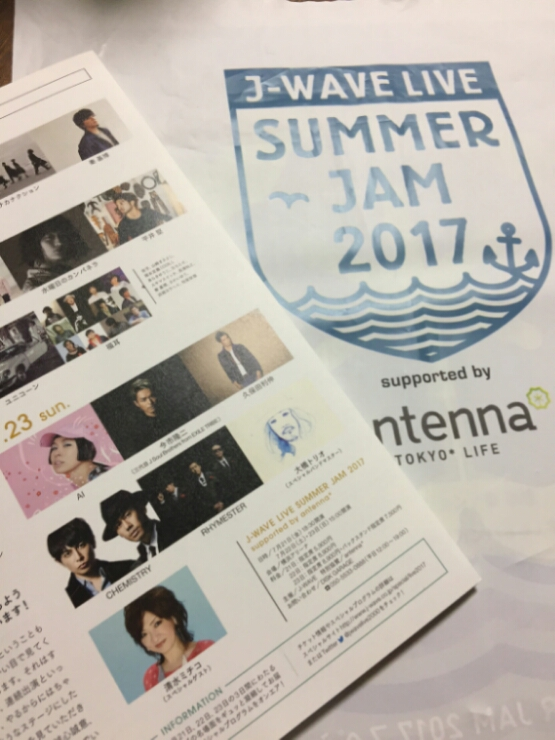 J-WAVE Live Summer Jam 2017 横浜アリーナ