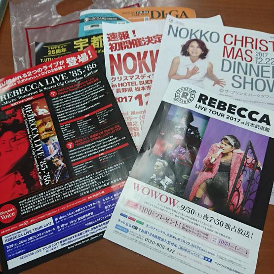 2017.09.01 REBECCA Live at 武道館