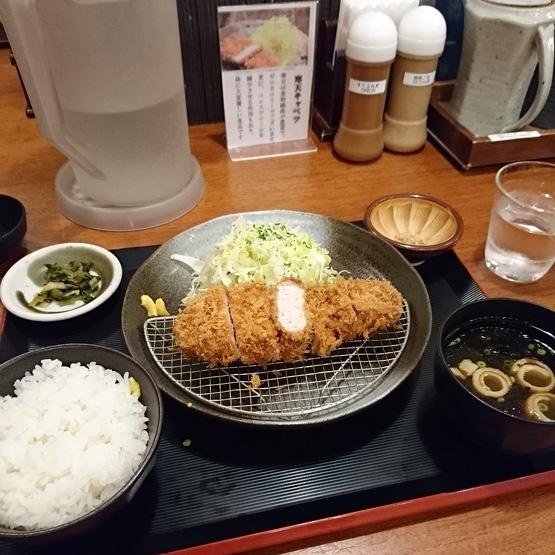 平田牧場 金華豚ロースかつ御膳 150g 2,484円