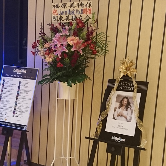 2017.12.08 福原美穂 Billboard Live TOKYO