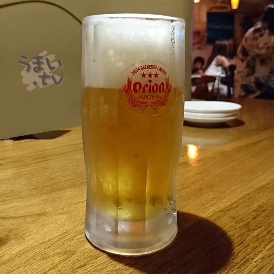 沖縄の店 南