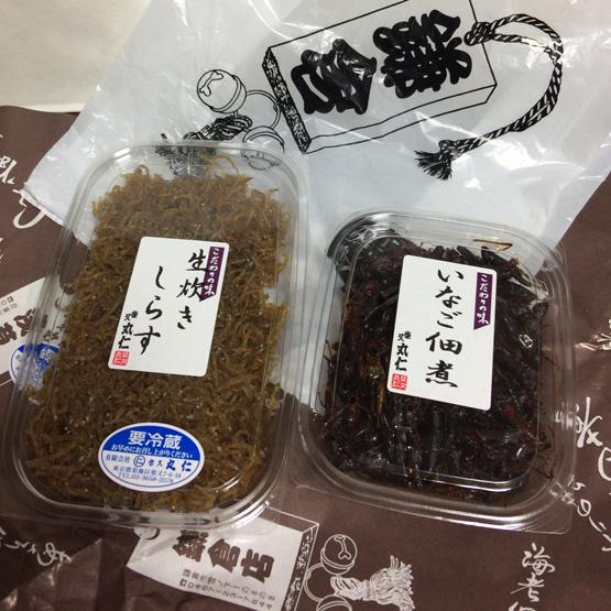 柴又 佃煮 丸仁 鎌倉店