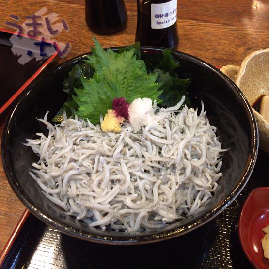 「釜あげしらす丼」雲水料理 左阿彌